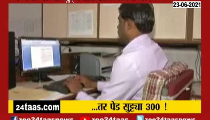 Central Govt To Take Decisioin On Paid Leave
