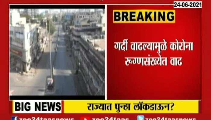 Mumbai Dadar Rush As Rising Corona Positives Demand For Again Strict Lockdown.