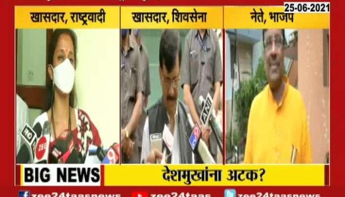 NCP Shivsena BJP On ED Raid At Former HM Anil Deshmukh House At Mumbai And Nagpur