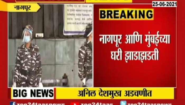 Nagpur Police On ED Raid At Former HM Anil Deshmukh Home