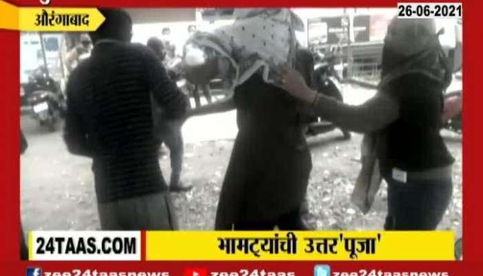 Young woman molested in Aurangabad, elder sister beats the perpetrators