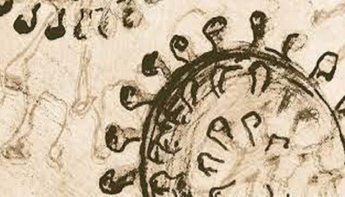 पृथ्वीवर 20 हजार वर्षापूर्वी कोरोनाने घातलं होतं थैमान? 42 जीनच्या लोकांमध्ये कोरोनाशी अनुकूलन साधण्याची क्षमता
