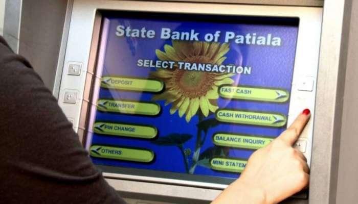 1 जुलैनंतर ATM मधून कॅश काढणं महागणार, बँकांचे नियम बदलणार