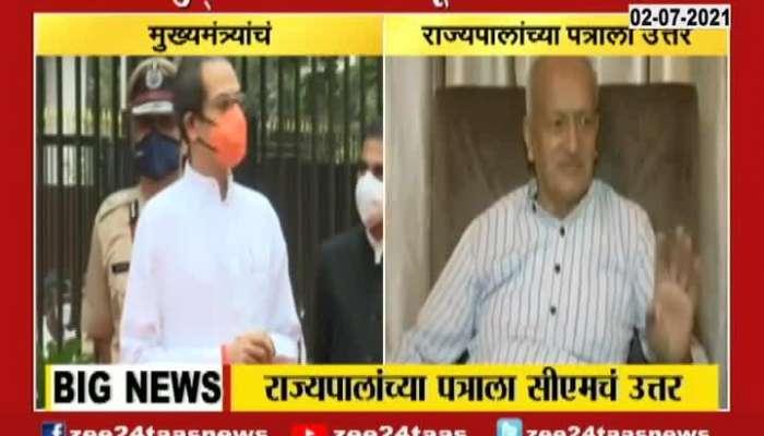 CM Uddhav Thackeray Revert Back To Governor Bhagat Sigh Koshyari Letter