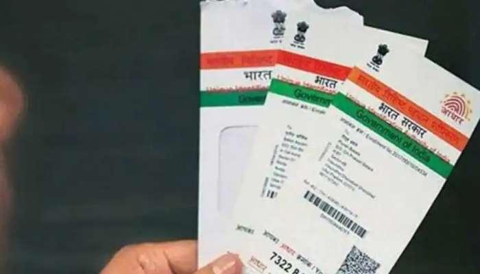 आधार कार्ड डाऊनलोड करणे अधिक सोपे, UIDAI कडून खास लिंक