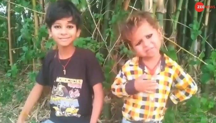 लहान लेकरांचा Funny व्हिडिओ पाहून मोदी देखील हसले असतील; कोरोनासाठी शिक्षणाचं बलिदान देण्यास तयार