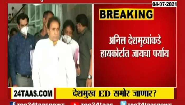 Former HM Anil Deshmukh To Appear Beafore ED BY Monday
