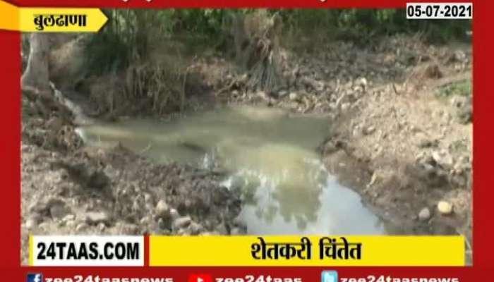 Buldhana Farmers In Problem For No Help On Farm Destroy
