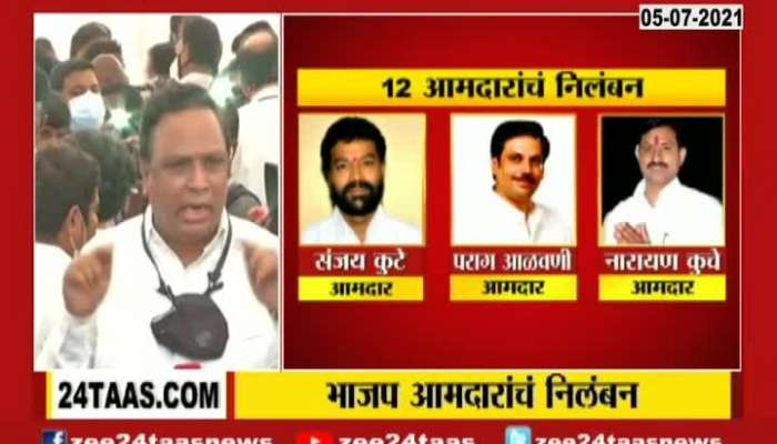 MUMBAI BJP LEADER ASHISH SHELAR ON 12 BJP MLA_S SUSPENTION