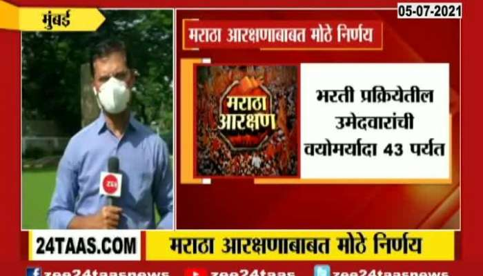 MUMBAI CONGRESS LEADER ASHOK CHAVAN ON MARATHA RESERVATION UPDATE AT 0330 PM