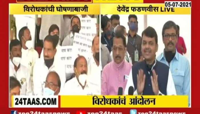 Opposition Leader Devendra Fadnavis At Vidhan Bhavan Monsoon Session
