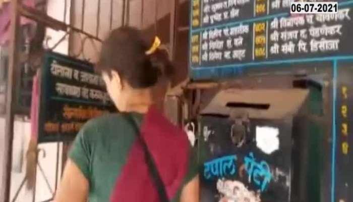 Virar Women Locked MSEB Workers