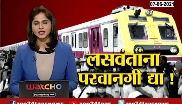 Zee 24Taas Campaign Navi Mumbai Local Train Passengers