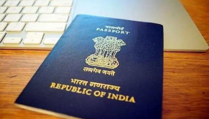 ....म्हणून पासपोर्टवर कधीही हसरा फोटो लावला जात नाही!