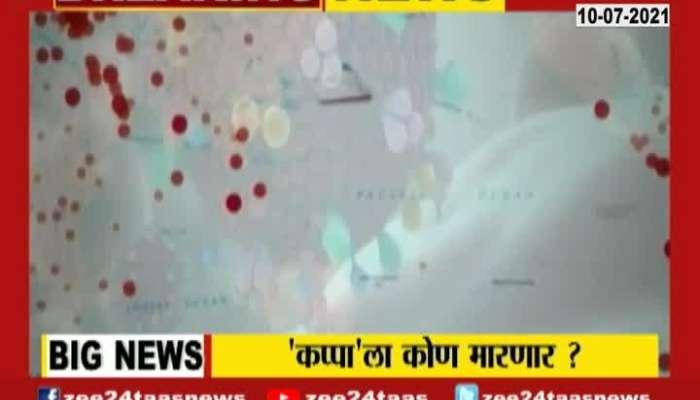 Uttar Pradesh Kappa New Variant Found After Delta,Delta Plus