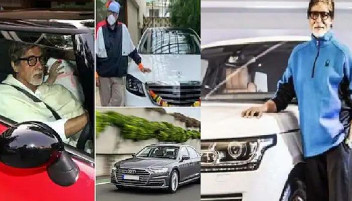 Amitabh Bachchan यांच्याकडे महागड्या गाड्यांचा खजाना; कोट्यवधी रूपयांची एक गाडी
