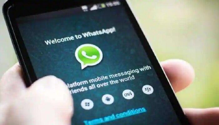 WhatsAppचं हे सेटिंग एकदा चेक करा...नाहीतर तुमचं Chat होऊ शकतं हॅक