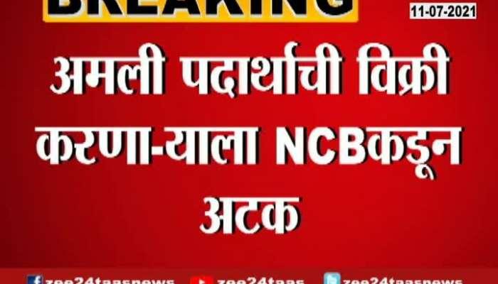 Mumbai NCB Raid Mahim And Seized Drugs And Rescue Children's