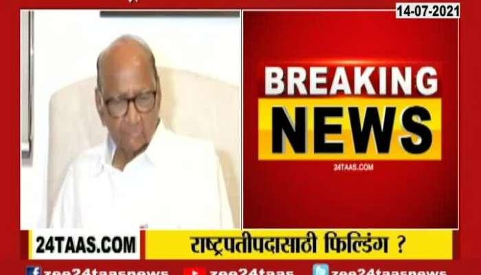 New Delhi Prashant Kishore Lobbying For NCP Supremo Sharad Pawar As Next President Nawab Malik Reaction