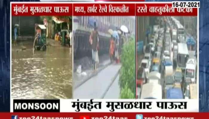 Mumbai Kanjurmarg And Dadar Railway Station Passengers Stranded For Derail Of Local Train
