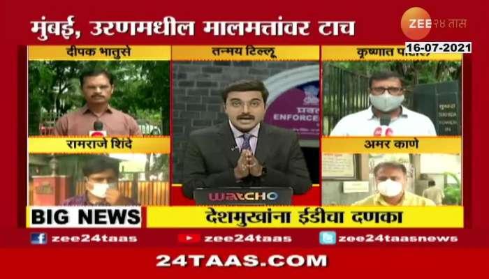 MUMBAI ANIL DESHMUKHS ASSETS WORTH RS.FOUR LAKH TWENTY CRORE SEIZED