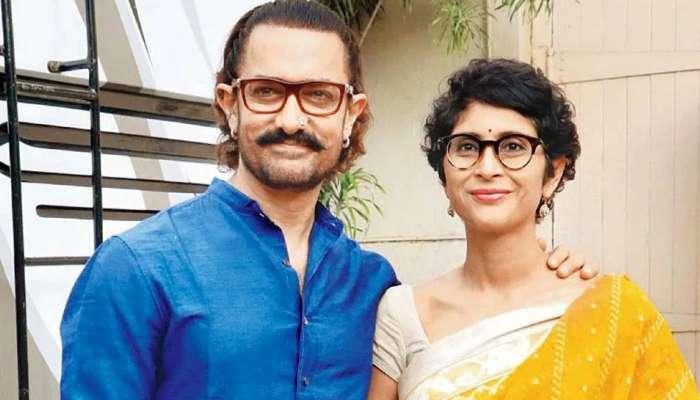 Kiran Rao ने बॉलिवूडच्या 'या' अभिनेत्याचं नाव घेताच Aamir Khan गोंधळला