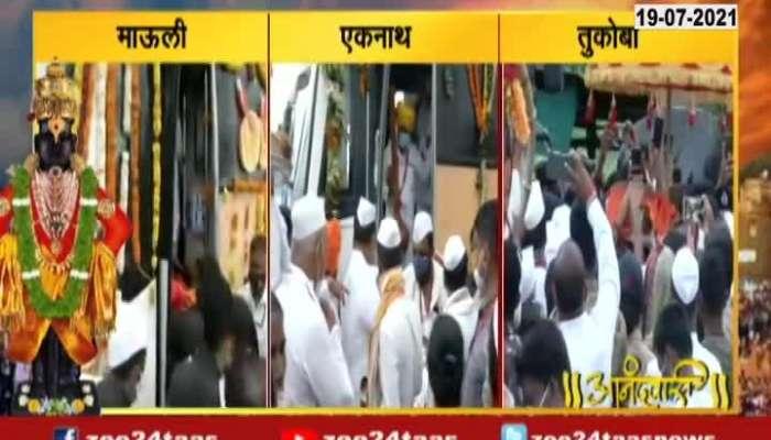Solapur All Honarable Plakhi Enter In Wakhri