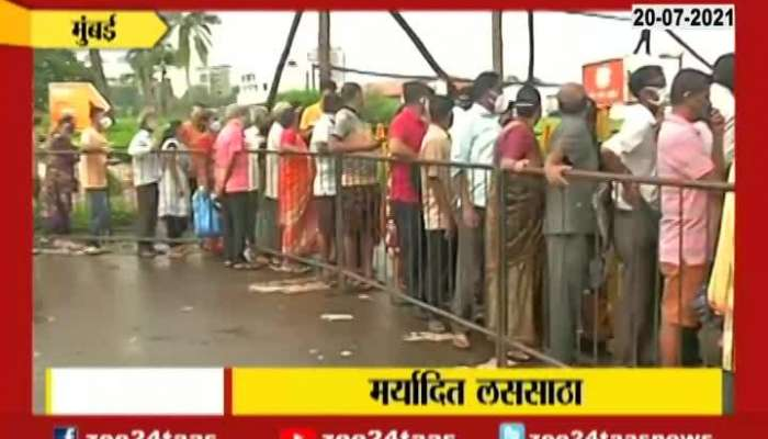 Mumbai BKC Jumbo Vaccination Center People Reaction On Limited Vaccines Available