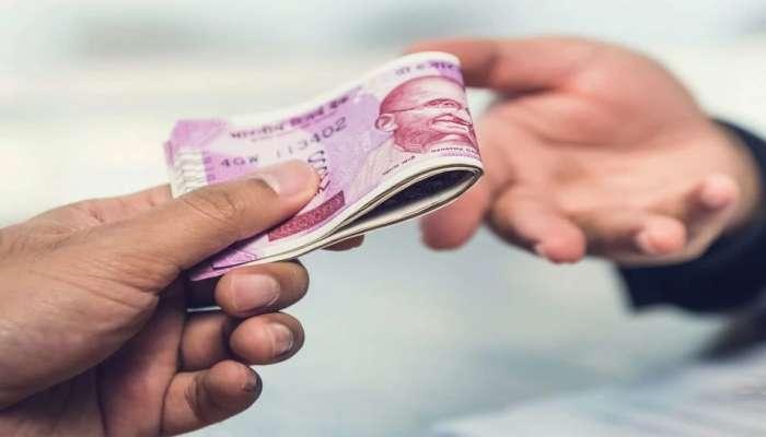 7th Pay Commission: कर्मचाऱ्यांच्या पेन्शन नियमात बदल? जाणून घ्या किती मिळणार