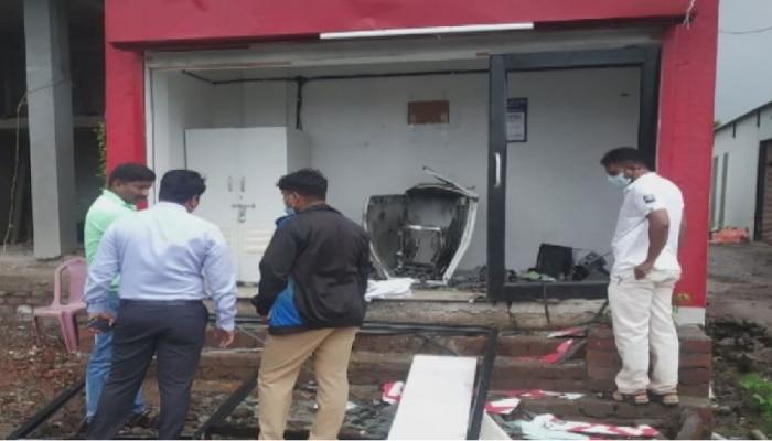 धक्कादायक! पैसे चोरण्यासाठी चक्क स्फोटकांनी उडवलं ATM, नव्या मोडस ऑपरेंडीने पोलीसही चक्रावले