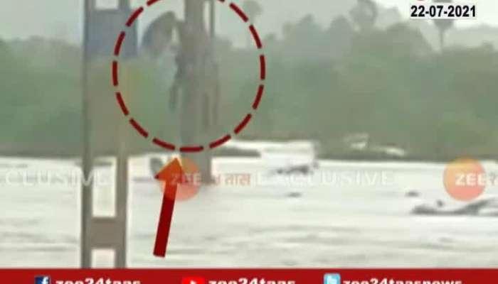 Three People Stranded And Stuck Overnight On Railway Pol At Vangani Badlapur Railway Track