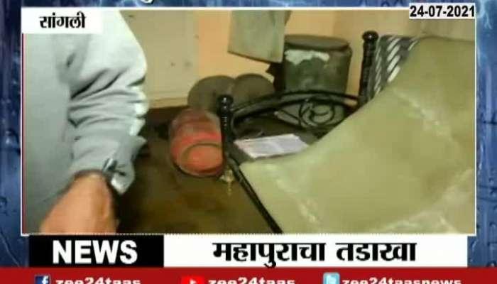 Sangli Heavy Rain Water Enter In House