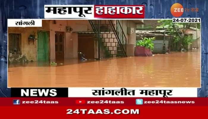 SANGLI FLOOD WATER AT GAVLI GALLI