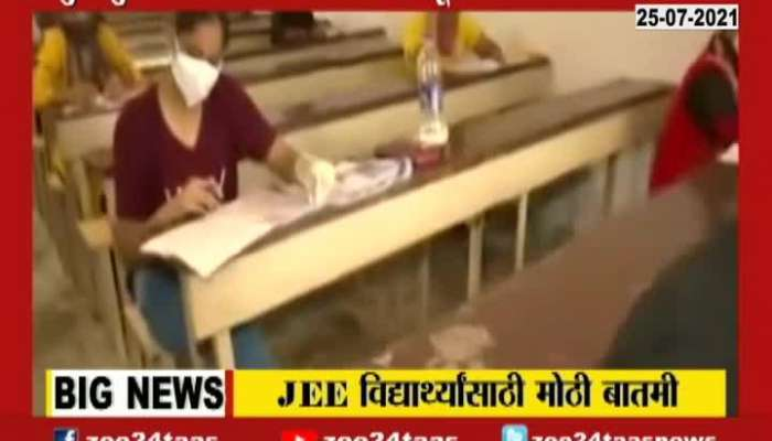 STUDENT AFFECTED FLOOD CAN GIVE EXAM ON JEE