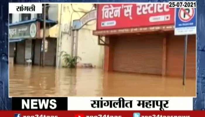 Sangli Report On Heavy Rain Flood