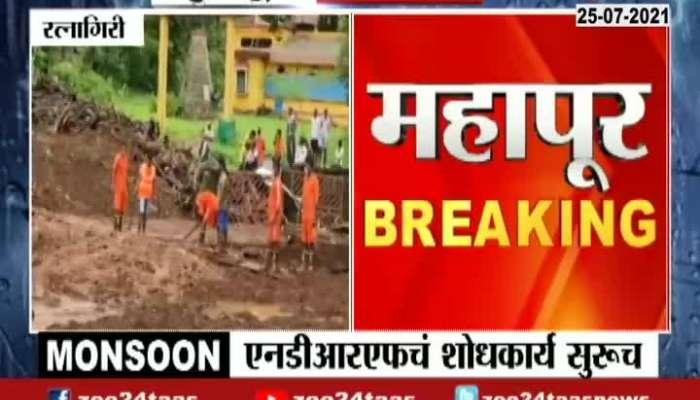 Ratnagiri,Posare Khurd 11 Dead Body Found In Land Slide