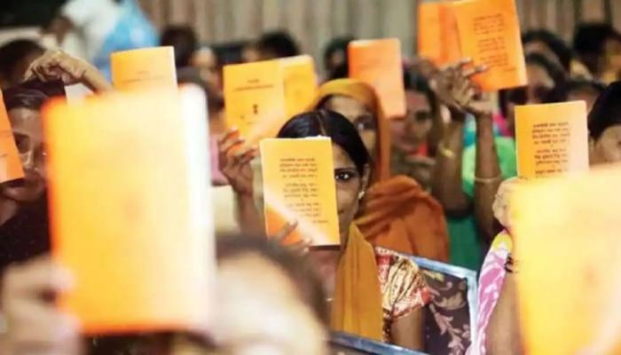 Ration Card धारकांसाठी महत्वाची बातमी! 4 महिन्यांपर्यंत मिळणार मोफत धान्य