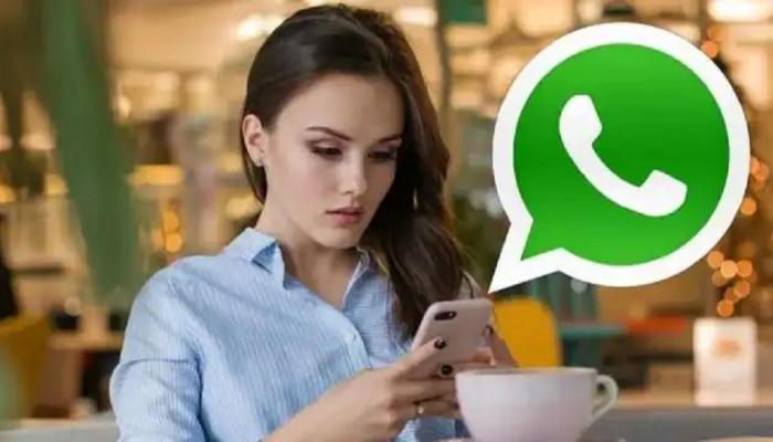 WhatsApp वर तुमचा  DP कोण पाहातो? या Trickने माहित करुन घ्या