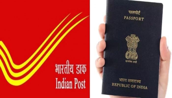 आता पोस्ट ऑफिसमध्येच करू शकता पासपोर्टसाठी नोंदणी; जाणून घ्या सोपी प्रोसेस