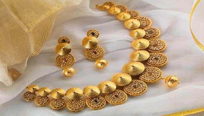 GOLD Price संदर्भात मोठी बातमी : सोन्याचा आजचा दर, गुंतवणूकदारांसाठी मोठी संधी