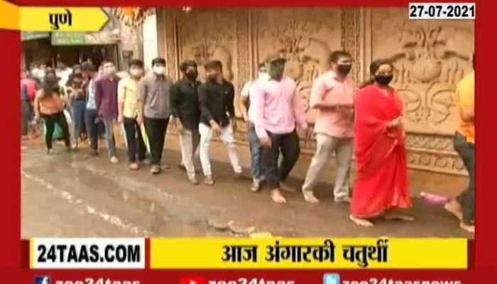 Pune Heavy Rush Of Devotees At Dagdusheth Ganpati Temple On Eve Of Angarki Chaturthi