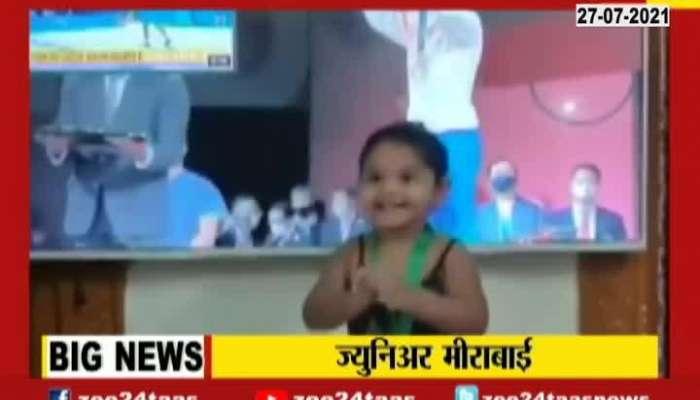 junior mirabai chanu viral video