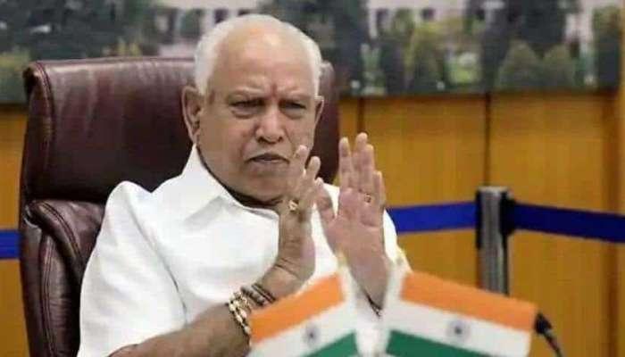 कोण होणार कर्नाटकचा नवा मुख्यमंत्री? आज होऊ शकते घोषणा