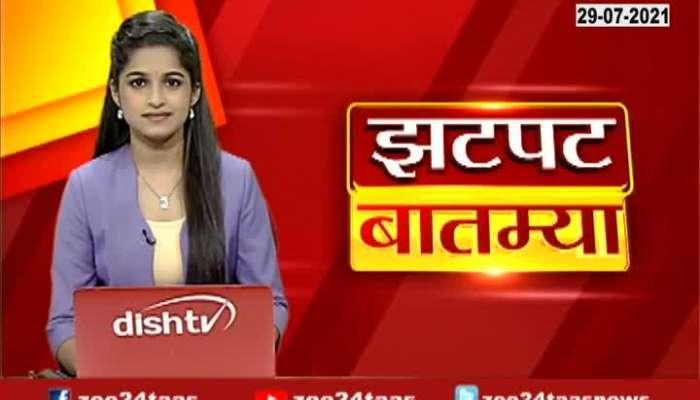ZATPAT NEWS MARATHI NEWS