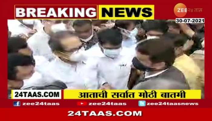 when cm uddhav thackeray and devendra fadanvis meet at shahupuri see the video