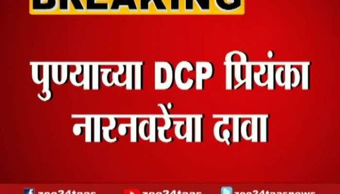 Pune Women IPS Officer Demand Free Biryani From Shop Audio Clip Viral DCP Priyanka Narnavre Phono Reaction