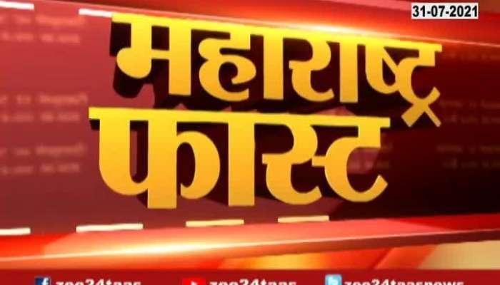 Maharashtra Fast 31 July 2021