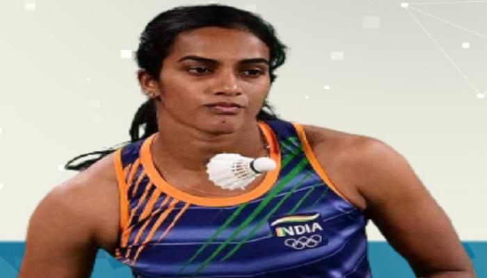 Tokyo Olympics 2020 | टोकिया ऑलिम्पिकमधून  भारतासाठी बॅड न्यूज, P V Sindhu पराभूत