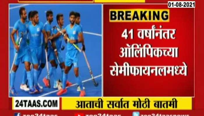 Japan,Tokyo India Beat Great Britain 3-1 To Enter Men_s Hockey Semi Final