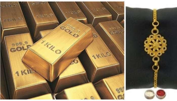 Gold Silver Price Today : ७ हजारांपर्यंत स्वस्त झालं सोनं, आजचा दर महत्वाचा